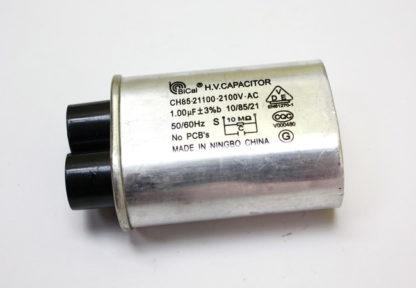 Конденсатор высоковольтный 1.00 мкф 2100В для микроволновой СВЧ