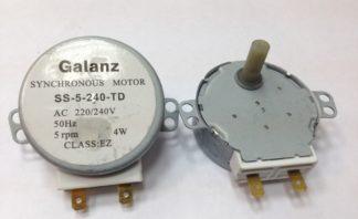 Мотор тарелки 220В 5 rpm 4 W