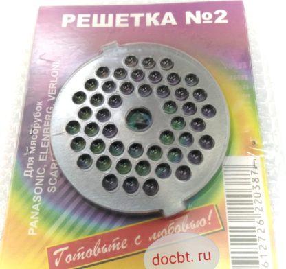 Решетка № 2 Panasonic Elenberg-54-4.5