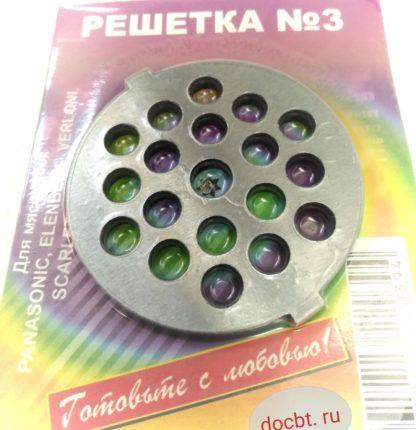 Решетка № 3 Panasonic Scarlett-54-7