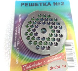 Решетка № 2 Мулинекс Тефаль-54-4.5