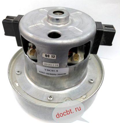 Двигатель 2000 W LG аналог YDC-01-8