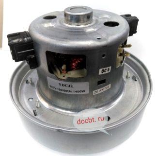 Двигатель 1400 W Samsung аналог YDC42
