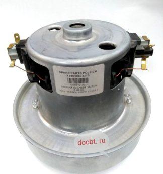 Двигатель 2000 W Samsung аналог 11ME85