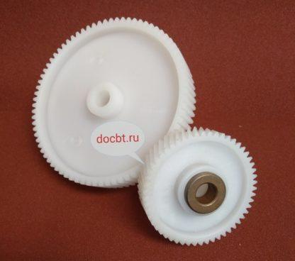 Шестерни Эленберг набор 2шт d=79/23mm d=46/12.5mm