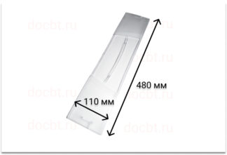 Панель ящика 110*480мм для холодильника Бирюса
